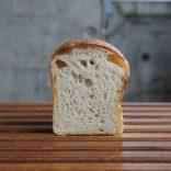 2020年注目!和を楽しめる新感覚だし食パンとは?