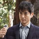 沢村一樹主演月9ドラマ「絶対零度~未然犯罪潜入捜査~」第8話あらすじ