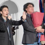 草なぎ剛 オスカー4冠「パラサイト」監督&俳優と韓国語で交流 中居へのコメントはなし