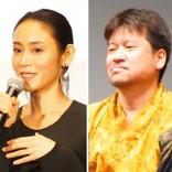 山口紗弥加『シロクロ』で本領発揮 佐藤二朗が過去の共演を回想「嫉妬を覚えた」