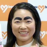 イモトアヤコ、地元・鳥取での挙式を希望するワケ 出産願望も明かす