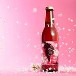 """""""天下第一の桜""""の花と葉でつくったビール「サンクトガーレン さくら」発売"""