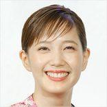 本田翼「オヤジ殺しのモテ素顔」を全部書く(3)結婚の目標を30歳に軌道修正