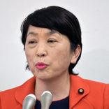 謎ツイートの多い福島瑞穂議員が社民党党首に復帰 野党の党大会続く