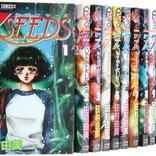 とうとう地上波に登場!田村由美原作の傑作アニメ「7SEEDS」!