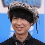 川谷絵音、『週刊文春』の取材を報告 ファンは心配「文春砲?」