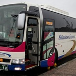 しずてつジャストラインとWILLER、羽田空港・横浜~静岡間の高速バス運行へ
