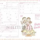 CanCam4月号に『ドラえもん』のび太&しずかの婚姻届が付録♪ 本当に使える可愛いアイテム♪