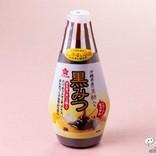 デザートや料理に自由自在⁈ 沖縄県産黒糖入り『黒みつ』はハチミツ・オリゴ糖もプラスしたカラダ想いのやさしい甘さ!