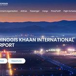 モンゴル政府、ウランバートル発着の韓国路線の運航停止 3月2日まで