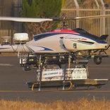 JAL、無人ヘリで空港間目視外飛行での貨物輸送実験を実施 国内初