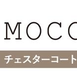 ぽちゃ子オススメ♡ももコーデ♡【新春チェスターコート】part2