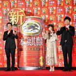 高橋一生、百田夏菜子&川島明と朝から乾杯…華麗なスーツ姿でホスト役も