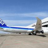 ANAホールディングス、ボーイング787型機20機を追加発注 国内線777の後継機