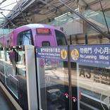 桃園空港への移動が便利に!台北MRT環状線で「新北産業園區駅」へ行き、空港へ向かう流れを現地ルポ【台湾】