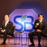 """""""利益ではなく価値の創出を""""  【サステナブル・ブランド国際会議 part2】"""