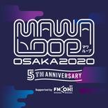 『MAWA LOOP OSAKA 2020』 第3弾出演アーティストでヒロシン、豆柴の大群、東京女子流、ヤナミューら10組を解禁