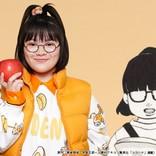 富田望生『美食探偵』出演 中村倫也と小芝風花をけしかける大食いキャラに