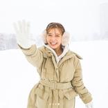 """AAA宇野実彩子、銀世界ではしゃぐ""""笑顔SHOT""""に反響「天使すぎ」「雪よりも美しい」"""