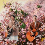 ゆず、新作MV「花咲ク街」歌唱シーン×CGが圧倒的