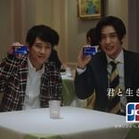 二宮和也と兄弟役で初共演、Snow Man目黒蓮「夢のような時間でした」