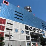 関西テレビ、野村不動産に謝罪 実在ブランドを「欠陥建築」