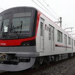 「THライナー」、座席指定料金580円から 東武線・日比谷線直通で6月6日運行開始