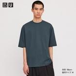 最新「ユニクロU」ベストバイ…1500円のエアリズムTシャツは最高品質