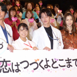 上白石萌音主演「恋はつづくよどこまでも」第7話11・9% 自己最高更新!