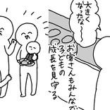 「みんなで子どもを育てる」意識が日本を救うんじゃないかと思った話 - 育児は誰のものか? ツイッターでは他人を信頼することの難しさについての議論も