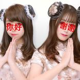 横浜中華街に行ったらチャイナプリ♥かわいいポーズや撮れる場所などを紹介!