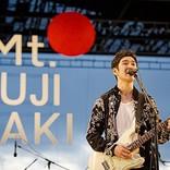 藤巻亮太主催の野外フェス【Mt.FUJIMAKI 2020】開催決定