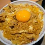 【新境地】やよい軒で「ご飯のおかわり自由を放棄」した者だけが味わえる贅沢! 中の人がオススメする『親子丼』のアレンジについて