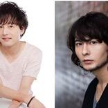 凰稀かなめ主演の音楽劇『モンテ・クリスト伯』に平野良、伊藤裕一、藤田玲、松田昇大の出演が決定