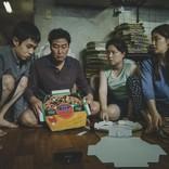 【映画ランキング】『パラサイト』V2! 15年ぶり韓国映画の歴代興収記録を更新