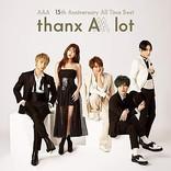 【ビルボード】AAA『AAA 15th Anniversary All Time Best -thanx AAA lot-』が総合アルバム首位 King Gnu/BTSが続く
