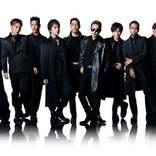 EXILE、京セラドーム公演当日中止を発表「今後2週間の公演」も中止・延期へ