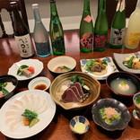 司牡丹酒造×土佐料理「祢保希(ねぼけ)」コラボ食味会に行ってみた
