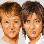 """中居正広、会見で着用した「ロレックス」は「木村拓哉への""""共闘""""エール」!?"""