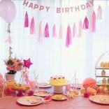 子供の誕生日を盛大にお祝い!喜んでくれること間違いなしの飾り付けアイデア特集