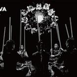 """鼓童×ロベール・ルパージュ〈NOVA〉""""音を見る""""を可能にするテクノロジーと象徴的シーンを初公開"""
