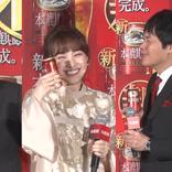 ももクロ百田、麒麟・川島「昼に飲むビールは最高!」とこの笑顔