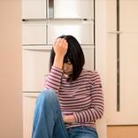 後悔している既婚女性も… 結婚前に確認しておくべき3つのこと