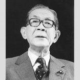 歴代総理の胆力「三木武夫」(1)「したたかさ」を物語る振る舞い