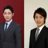 小泉孝太郎、13年ぶり『ハケンの品格』で続投決定 大前春子との恋の行方は?