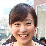 """TBS江藤愛アナ「ひとり身でもいい」発言に""""生涯現役""""の覚悟"""