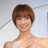 """篠田麻里子""""ベビーベッドの位置""""にツッコミ「めちゃ危ないよ!」"""