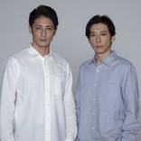 玉木宏、40代初主演ドラマで高橋一生と双子役 復讐劇『竜の道』4月スタート