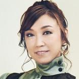 松任谷由実、『スモール3』に登場! 出川からの直接メールで実現