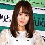 欅坂46・菅井友香、明石家さんまに褒められる「ぶちかましたね!」